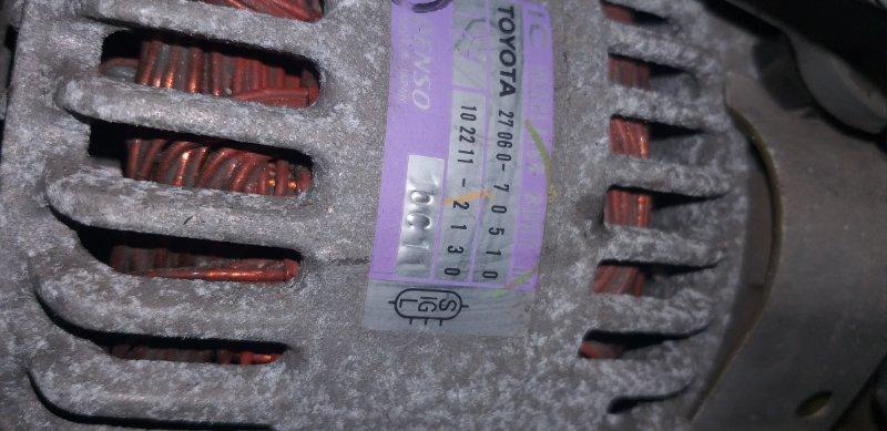 Генератор Toyota Chaser GX100 1G-FE