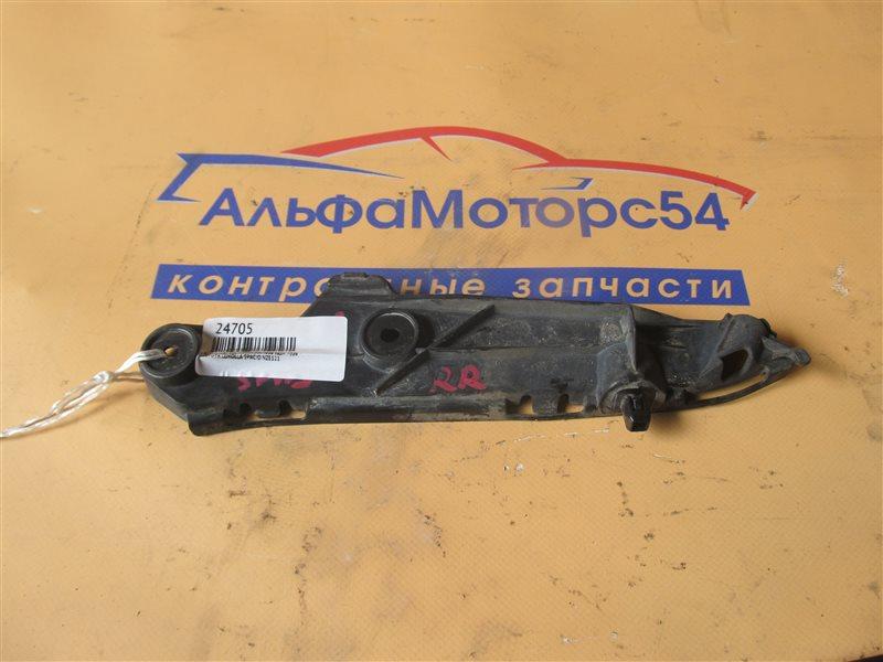 Кронштейн крепления бампера Toyota Corolla Spacio NZE121 задний правый