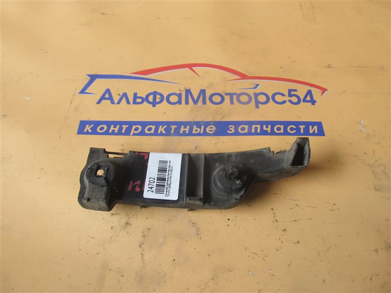 Кронштейн крепления бампера Toyota Corolla Spacio NZE121 задний левый