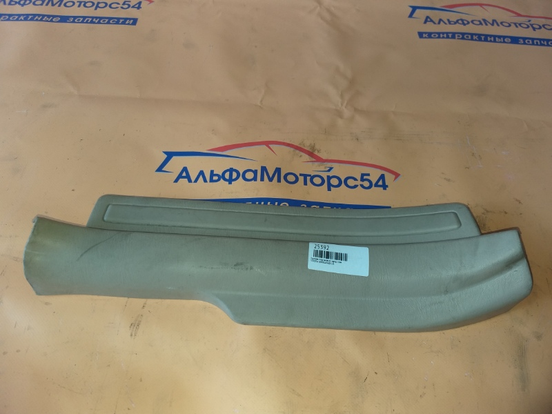 Порожек пластиковый Toyota Corolla NZE121 задний правый