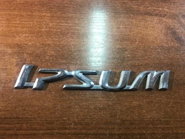 Эмблема Toyota Ipsum ACM21