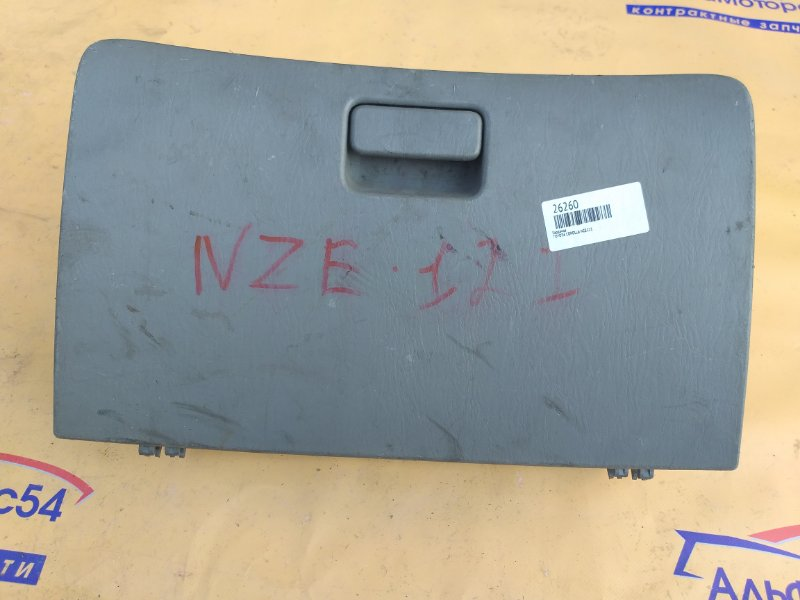 Бардачок Toyota Corolla NZE121