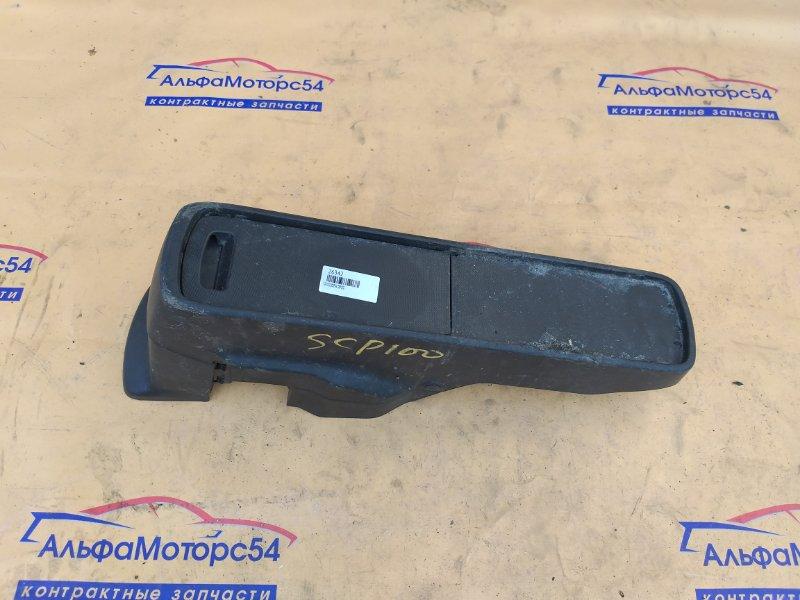 Консоль между сидений Toyota Ractis SCP100