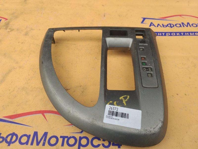 Консоль кпп Toyota Ractis NCP100