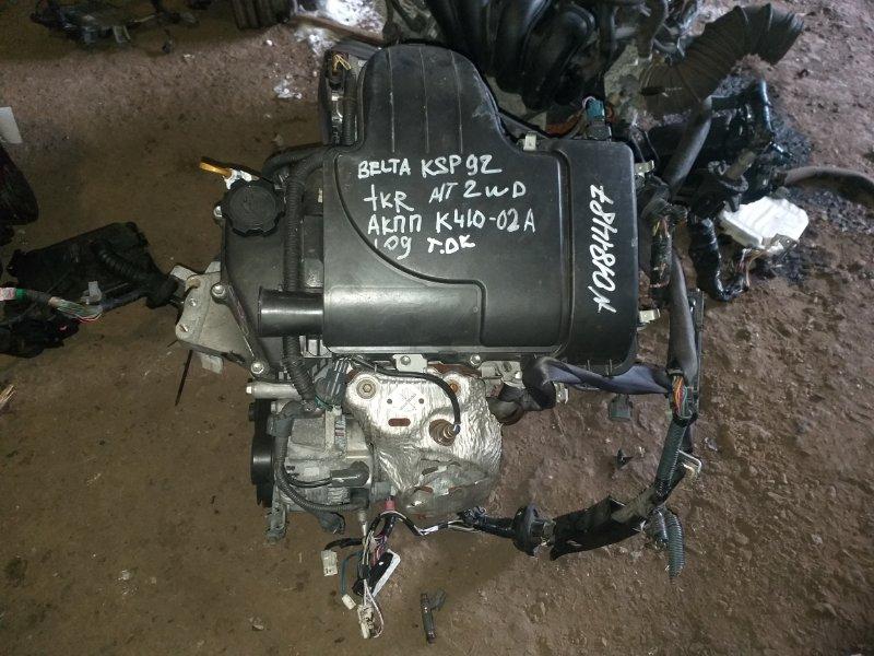 Двигатель Toyota Belta KSP92 1KR-FE 2010