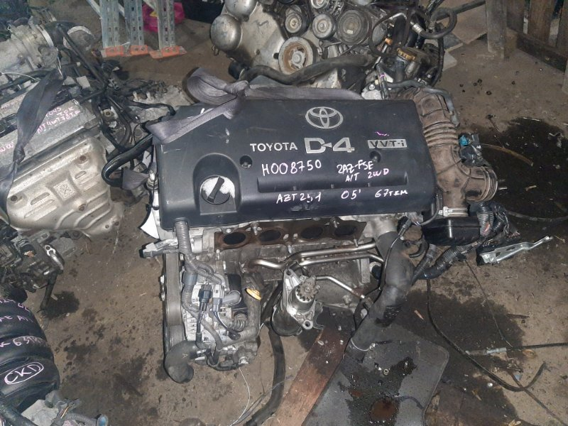 Двигатель Toyota Avensis AZT251 2AZ-FSE 2005