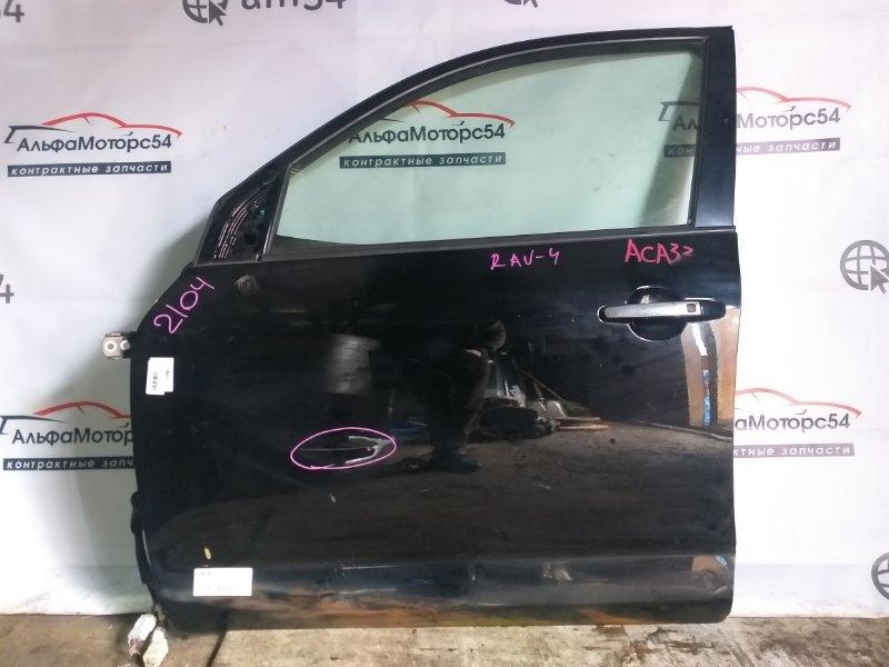 Дверь Toyota Rav4 ACA31 2AZ-FE 2010 передняя левая
