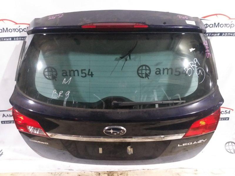 Дверь 5-я Subaru Legacy BR9 2010