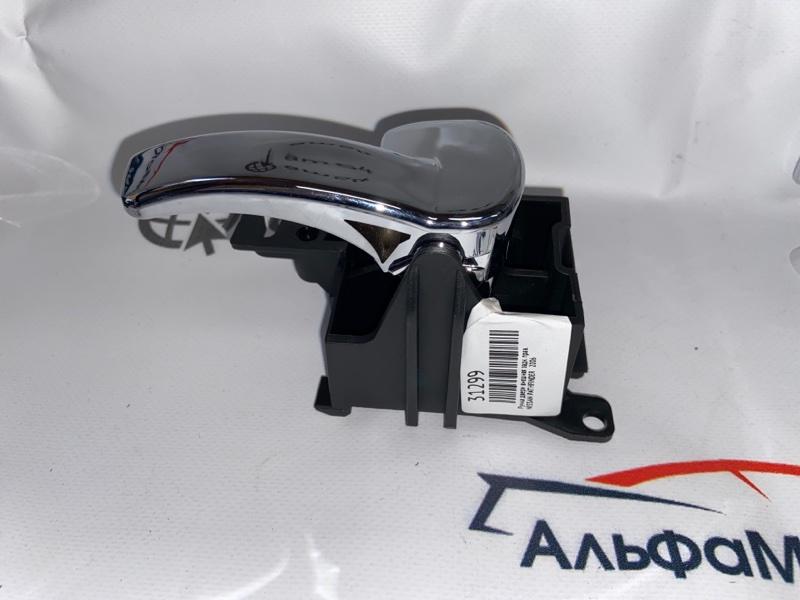 Ручка двери внутренняя Nissan Pathfinder R51 2006 задняя правая