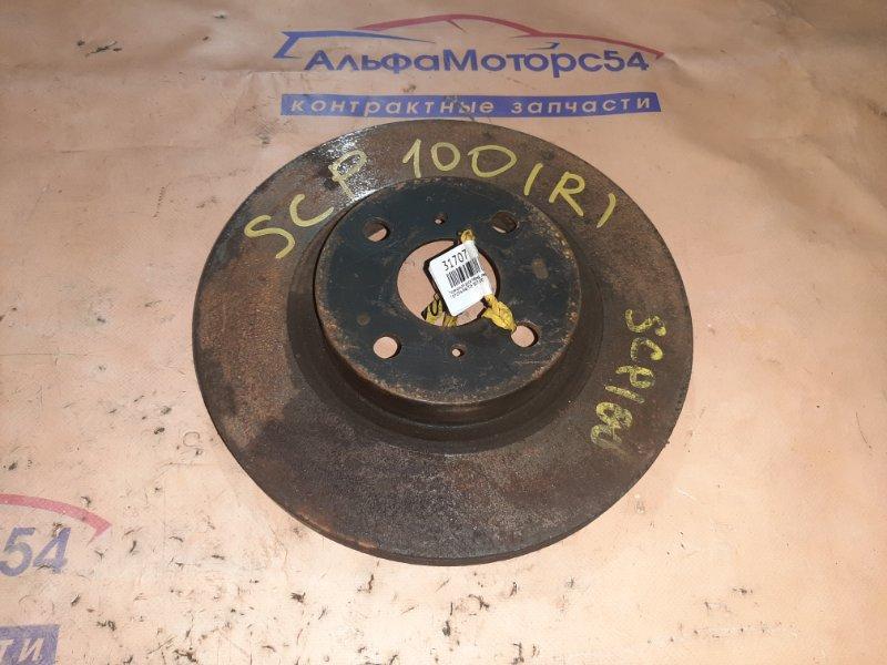 Тормозной диск Toyota Ractis SCP100 передний левый