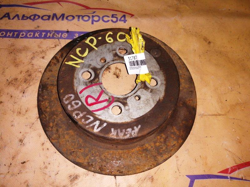 Тормозной диск Toyota Ist NCP60 задний левый