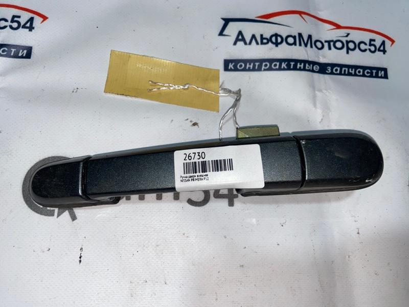 Ручка двери внешняя Nissan Primera P12 QR20DE 2003 передняя левая
