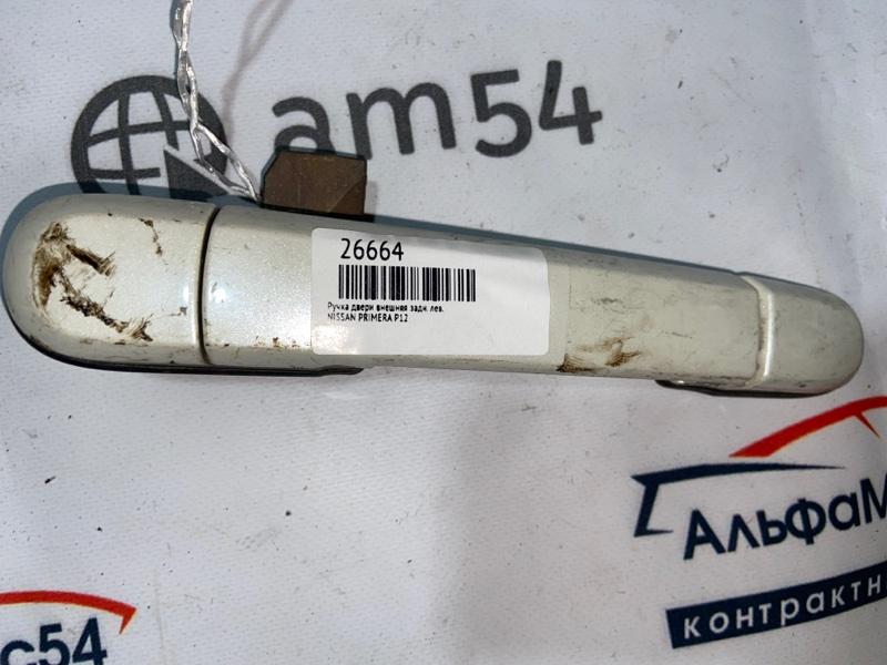Ручка двери внешняя Nissan Primera P12 QR20DE 2003 задняя правая