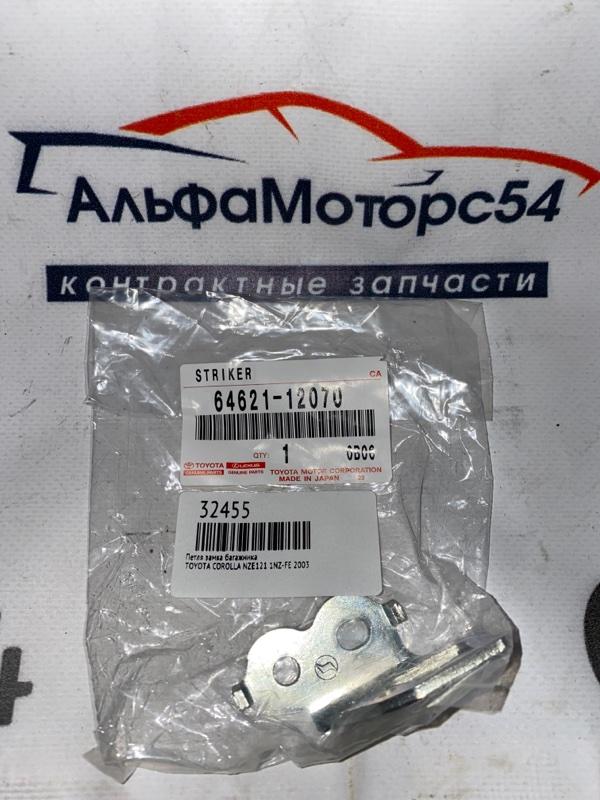 Петля замка багажника Toyota Corolla NZE121 1NZ-FE 2003