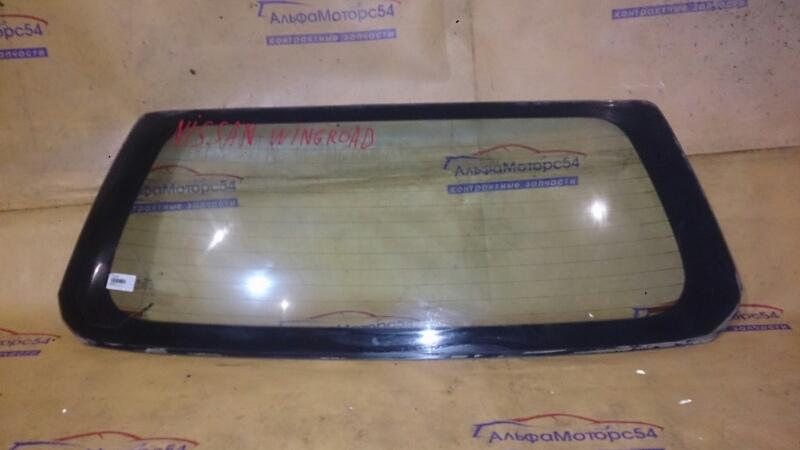 Стекло двери 5-й Nissan Wingroad VFY11 QG15DE