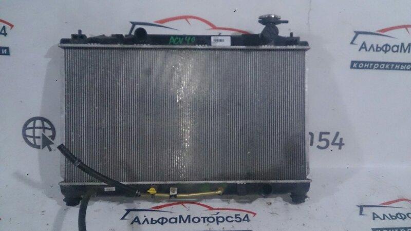 Радиатор основной Toyota ACV40