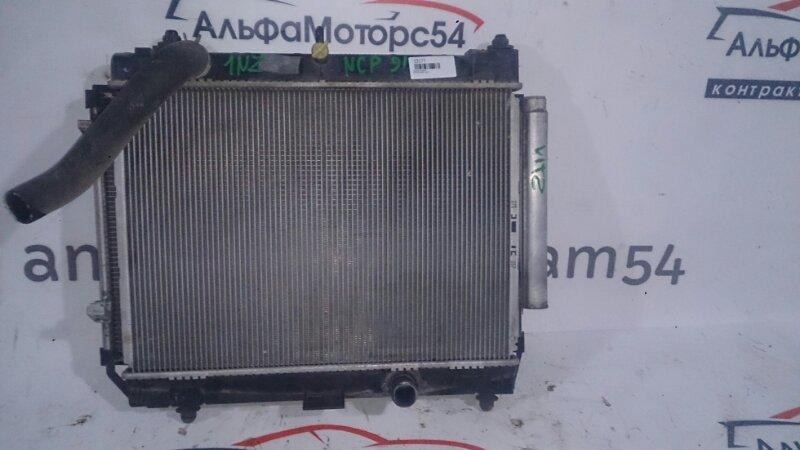 Радиатор основной Toyota Vitz NCP91 1NZ-FE