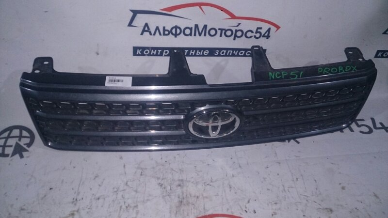 Решетка радиатора Toyota Probox NCP51 1NZ-FE 2005