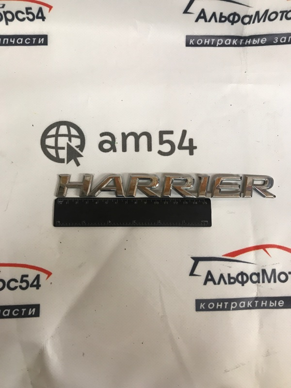 Эмблема Toyota Harrier