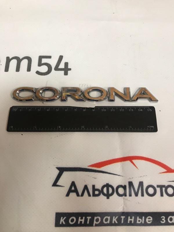 Эмблема Toyota Corona