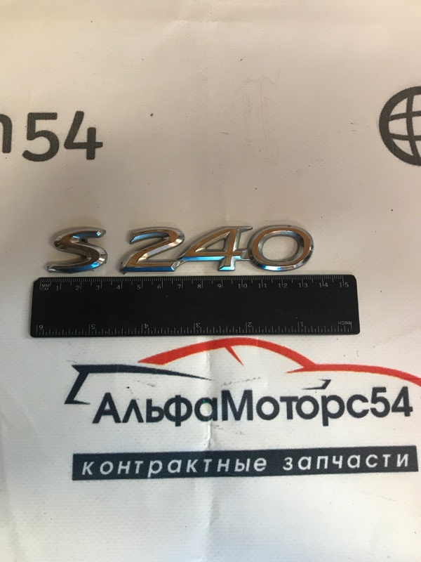 Эмблема Toyota Ipsum