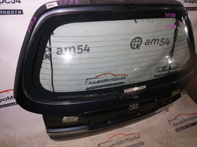 Дверь 5-я Toyota Caldina ST191 3S-FE 2000