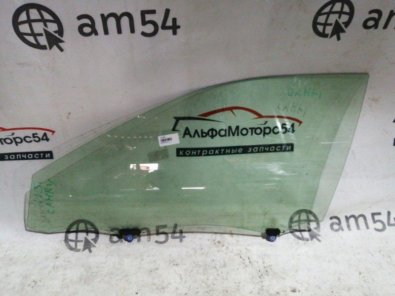 Стекло двери Toyota Camry AVV50 2AR-FXE 2015 переднее левое