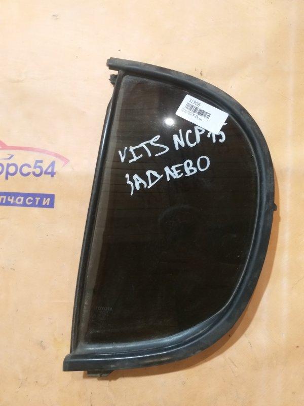 Стекло двери Toyota Vitz SCP10 1SZ-FE 2000 заднее левое