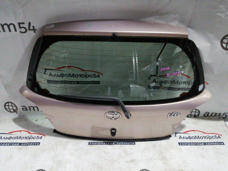 Дверь 5-я Toyota Vitz SCP10 задняя