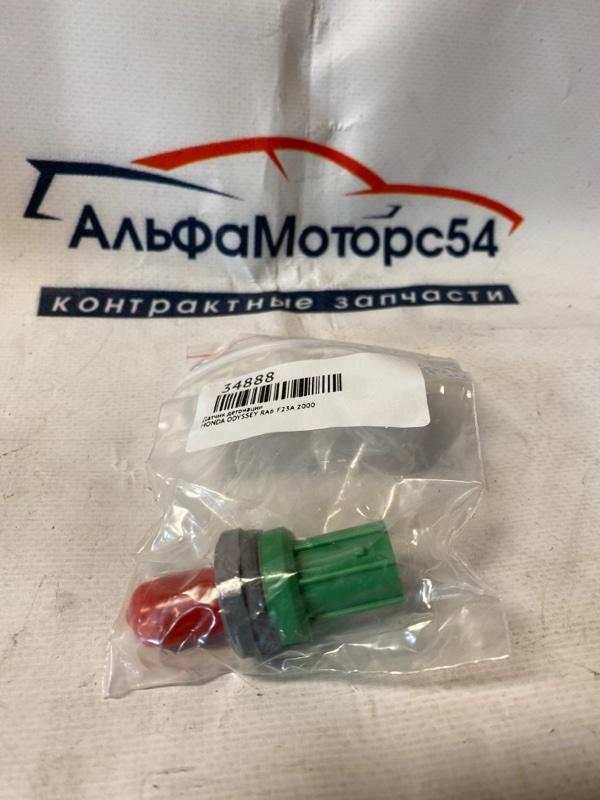 Датчик детонации Honda Odyssey RA6 F23A 2000
