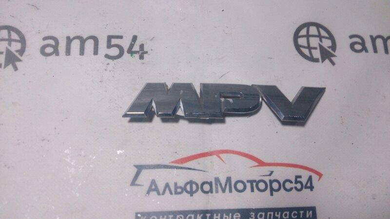 Эмблема Mazda Mpv LW3W 2002