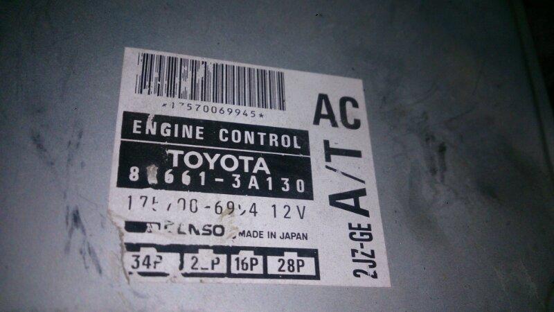 Блок управления efi Toyota Crown JZS155 2JZ-GE