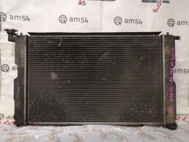Радиатор основной Toyota Vista SV50 3S-FSE 2000