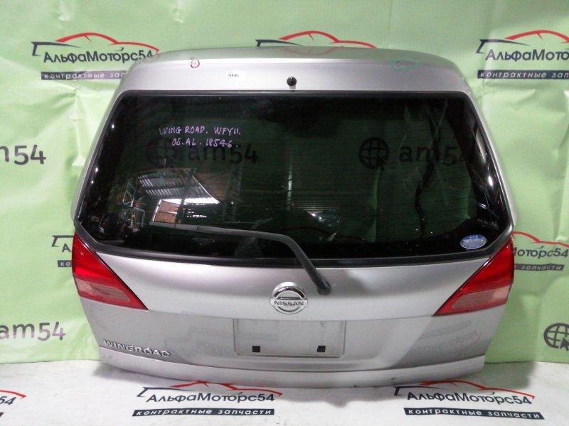 Дверь 5-я Nissan Wingroad VFY11 QG15DE 2000 задняя