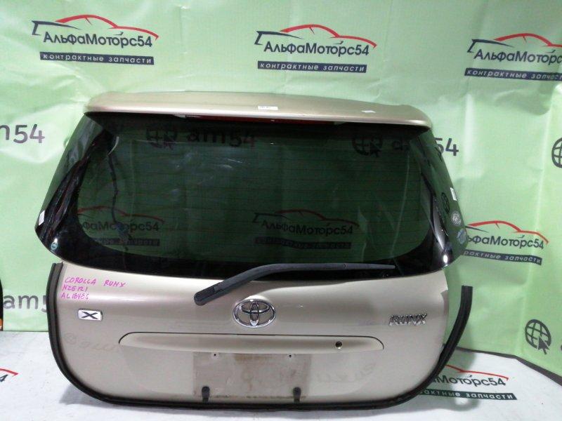 Дверь 5-я Toyota Corolla Runx NZE121 1NZ-FE 2001 задняя