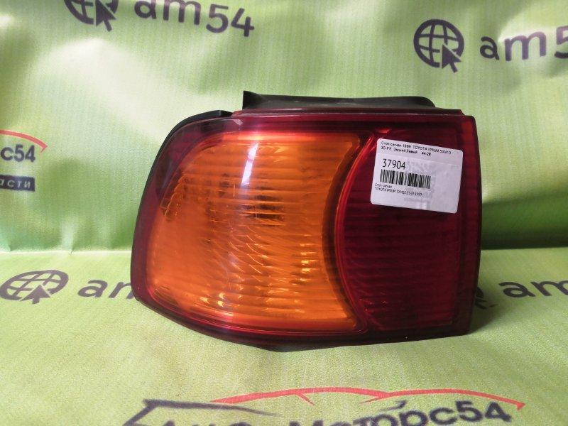 Стоп-сигнал Toyota Ipsum SXM10 3S-FE 1999 задний левый