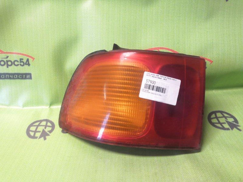 Стоп-сигнал Toyota Ipsum SXM10 3S-FE 1996 задний левый