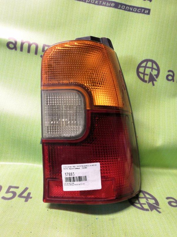 Стоп-сигнал Toyota Corolla AE100 5A-FE 1991 задний правый