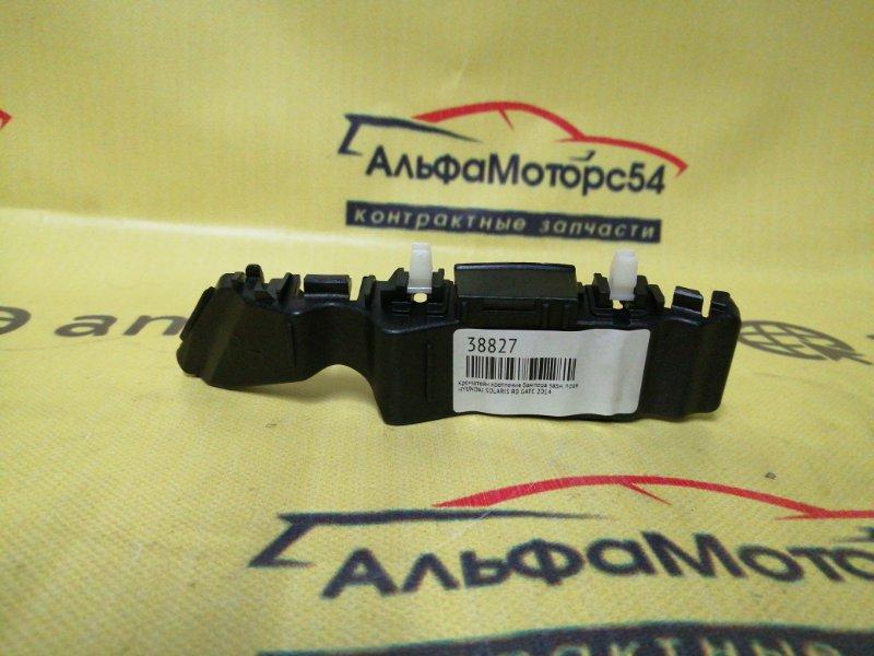 Кронштейн крепления бампера Hyundai Solaris RB G4FC 2014 передний правый
