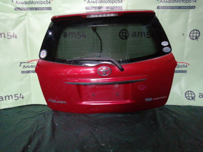 Дверь 5-я Toyota Corolla Fielder ZRE142 2ZR-FE 2010 задняя