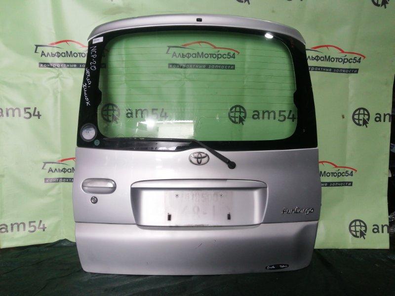 Дверь 5-я Toyota Funcargo NCP20 1NZ-FE 2000 задняя