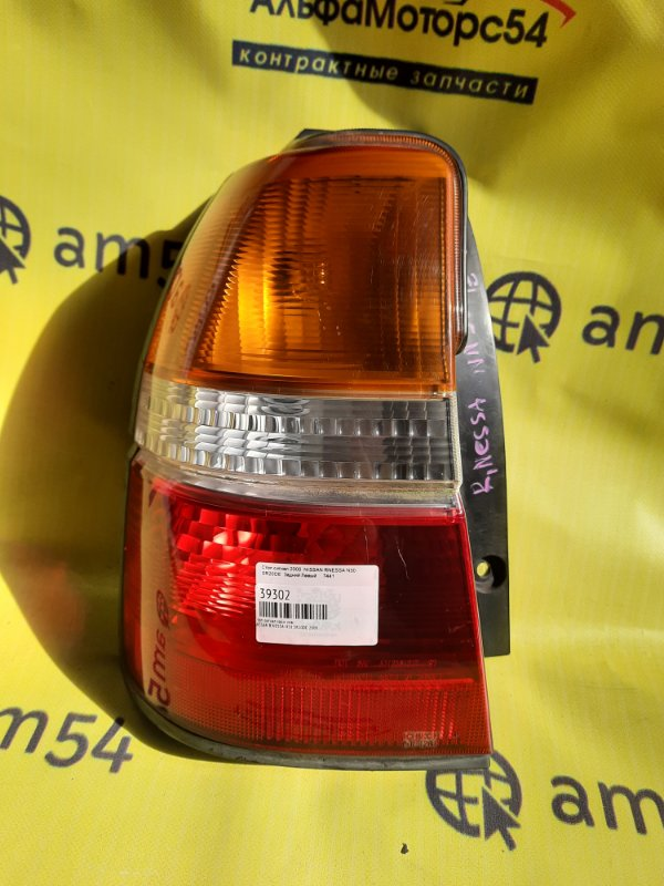 Стоп-сигнал Nissan R'nessa N30 SR20DE 2000 задний левый