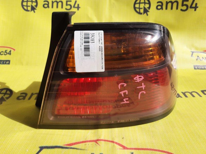Стоп-сигнал Honda Accord CF4 F20B 1997 задний правый
