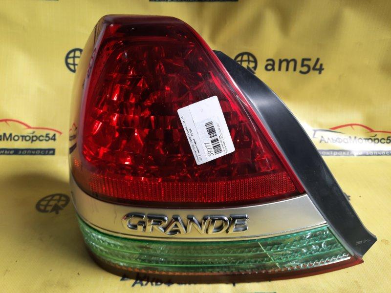 Стоп-сигнал Toyota Mark Ii GX110 1G-FE 2003 задний левый