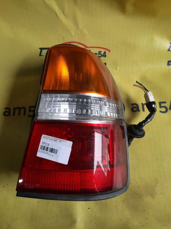 Стоп-сигнал Nissan R'nessa N30 SR20DE 2000 задний правый