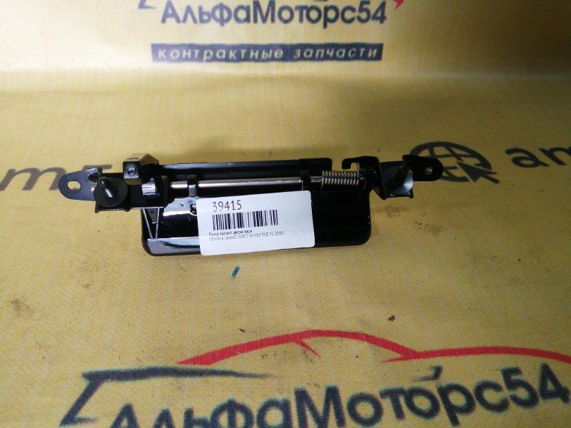 Ручка задней двери Toyota Grand Hiace VCH10 5VZ-FE 2000 задняя