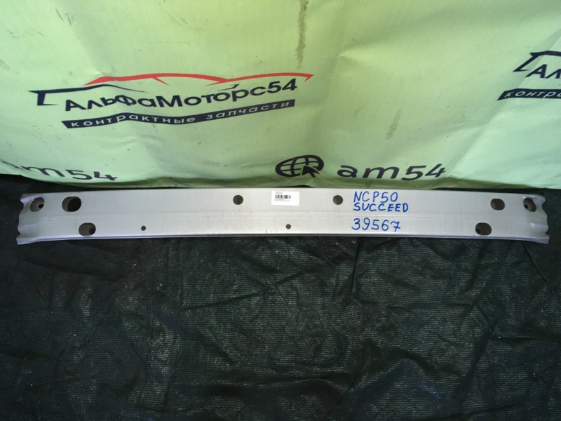 Жесткость бампера Toyota Succeed NCP50 1NZ-FE 2007 передний