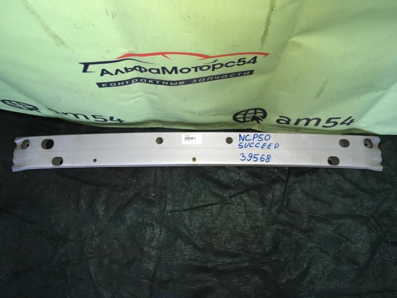 Жесткость бампера Toyota Succeed NCP50 1NZ-FE 2009 передний