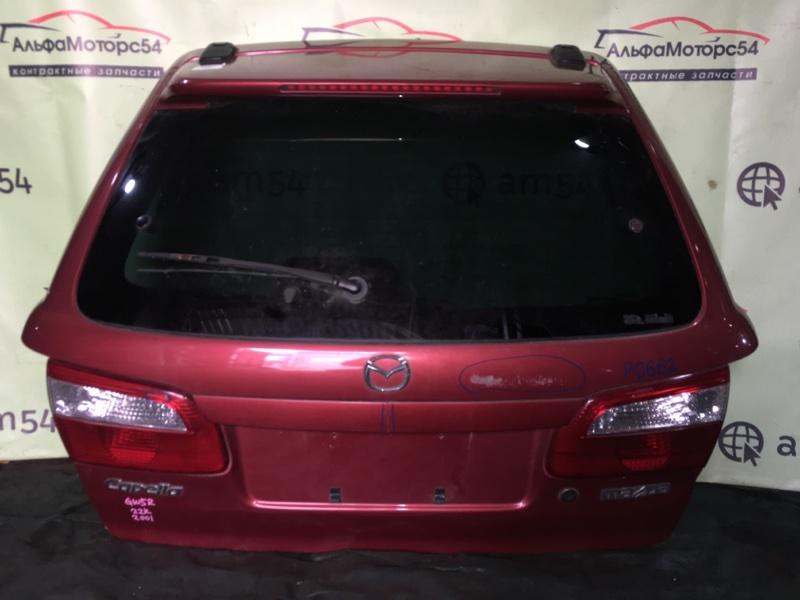 Дверь 5-я Mazda Capella GW5R KL-ZE 2001