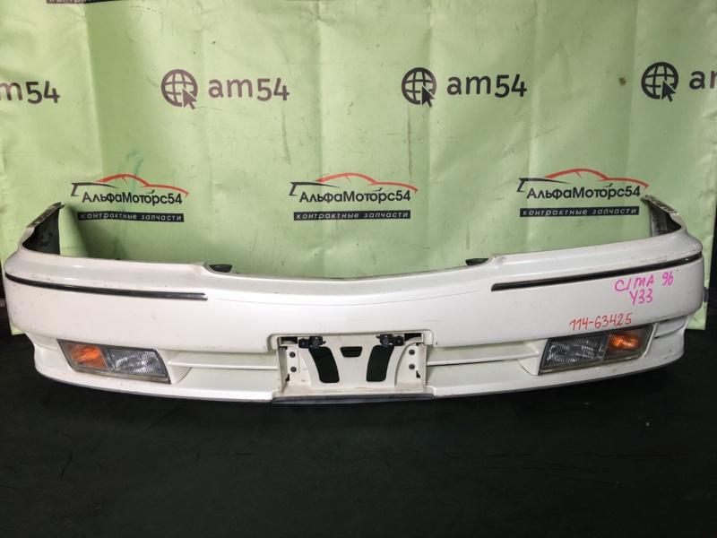 Бампер Nissan Cima Y33 VQ30DE 1996 передний